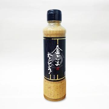 日本手工黃金芝麻醬