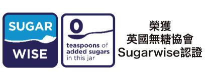 英國無糖協會認證